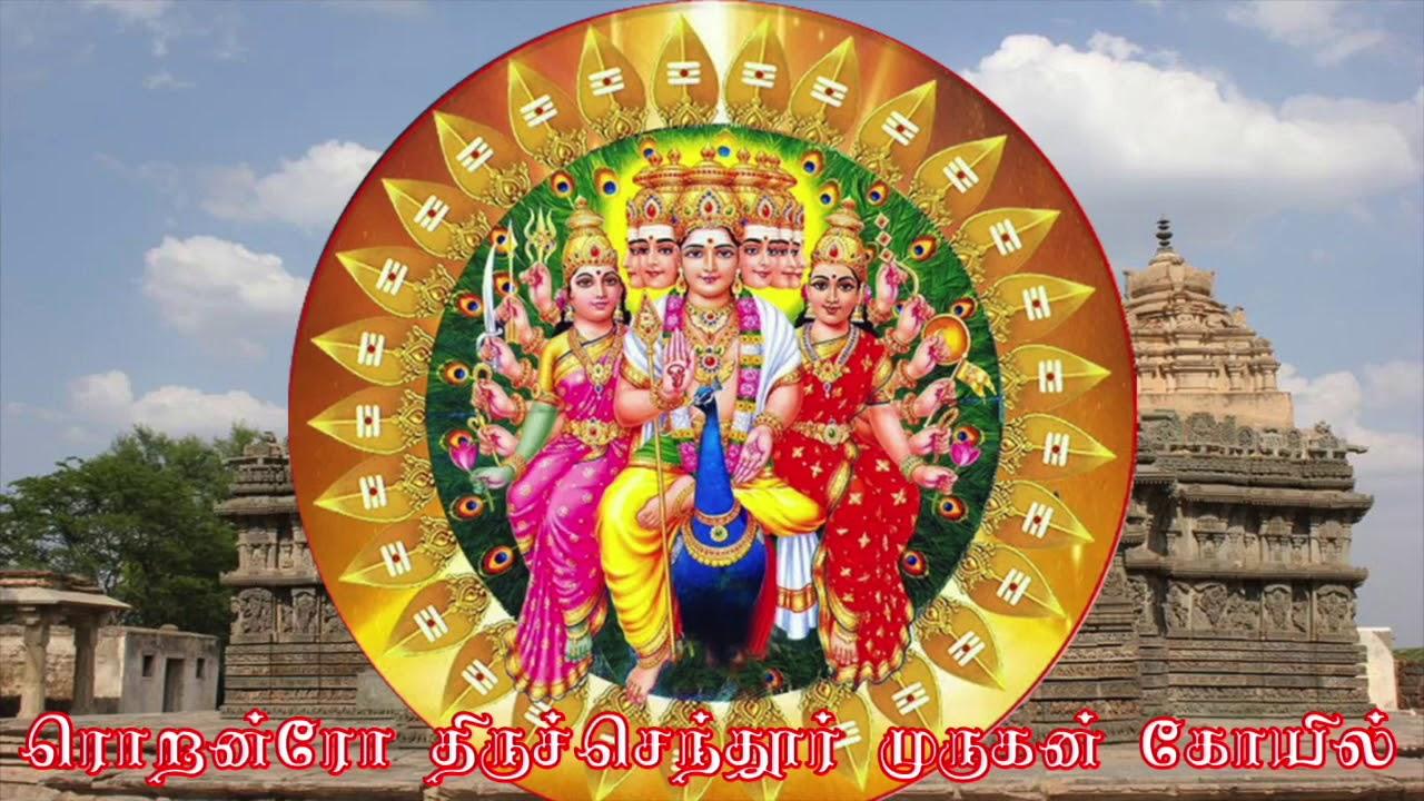 Aarupadai Veedu Azhagoviyam - ஆறு படை வீடுகளின் அழகோவியம் ...