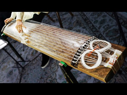 The Koto (13 String Japanese Traditional Instrument)