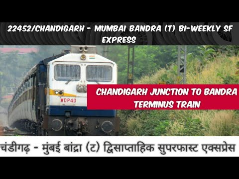 Chandigarh - Bandra Terminus Superfast Express| 22452 | train