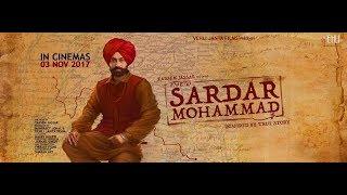 Sardar Mohammad 2017 Full Movie