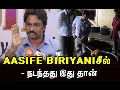 download Aasife Biriyani சீல� - நடந�தத� இத� தான�   Aasif Biriyani MD Pressmeet   Fun nett