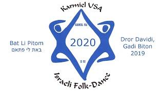 Karmiel USA 2020 - Bat Li Pitom