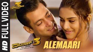Full Alemaari Video | Dabangg 3 Kannada | Salman Khan | Sonakshi S,Saiee M | Salman Ali | Muskaan