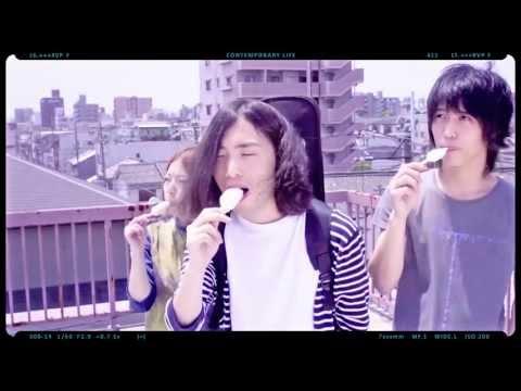 ゴミ箱人間さん [MV] / コンテンポラリーな生活