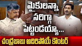 చ ద రబ బ అద ర ప య క టర మ క లన న సర గ గ ప ట ట డయ య AP Assembly Session Day 2 ABN Telugu