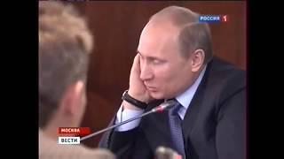 Путин о Платной Рыбалке в России.