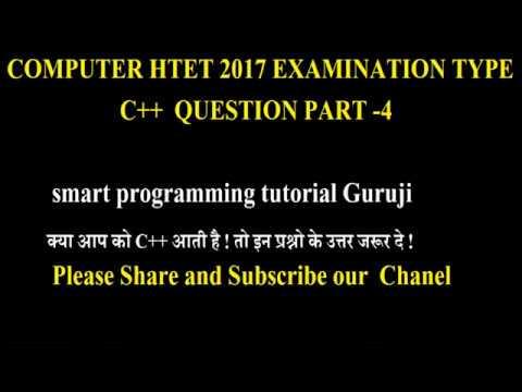 computer Htet Exam 2017 c++ related exam questioninterview