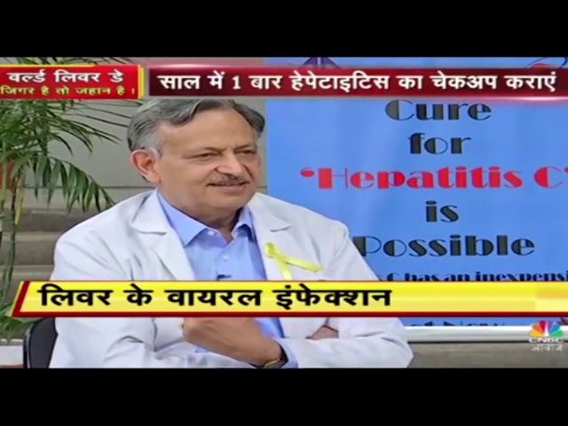 Dr. S.K. Sarin talked How we should take care of our liver
