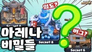 Bridge Secret of arena in Clash Royale - [ Tedtv ]