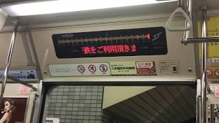 札幌市営地下鉄東西線8000形 807編成 車内旧型LED