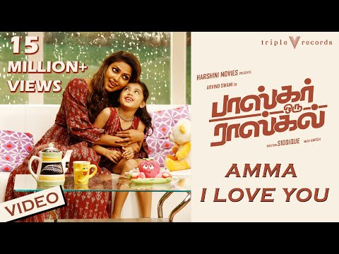 Amma I Love You - Video Song | Bhaskar Oru Rascal | Amala Paul, Baby Nainika | Amrish
