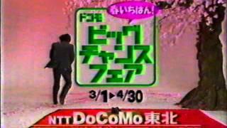 Download Video 先駆け恵比寿ニュース(オジナオバナ) MP3 3GP MP4