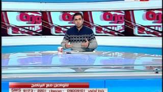 كورة كل يوم | كريم حسن شحاتة عن أزمة الاسماعيلي:  حسني عبد ربه غلطان !!