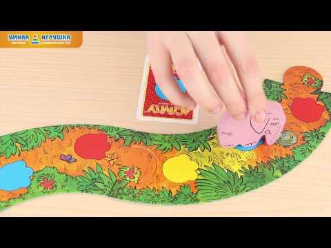 Настольная игра Activity (Активити) для малышей, Piatnik