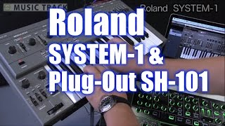 ROLAND AIRA SYSTEM-1 & Plug-out SH-101 Demo & Review [English Captions]