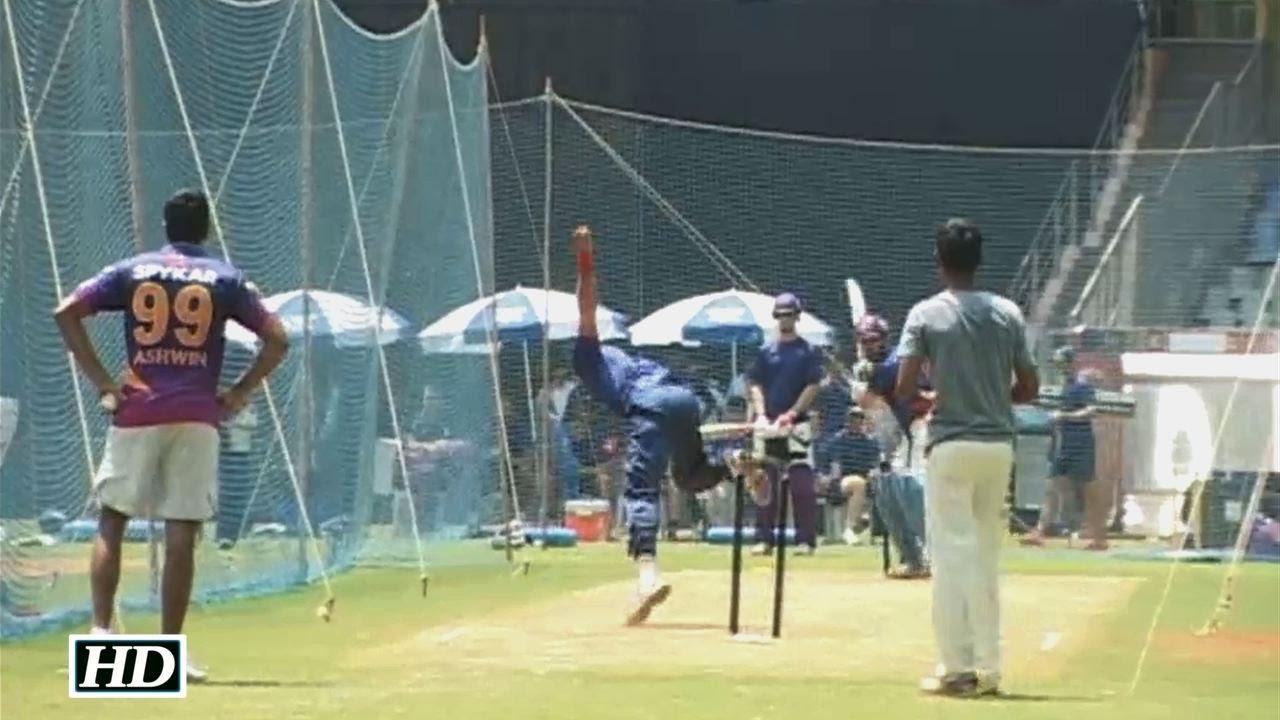 IPL 9 MI vs RPS: Pune Supergiants Training Hard In Nets - YouTube