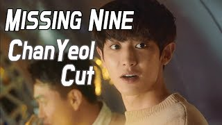 Video [60FPS] ChanYeol Cut Special @Missing Nine download MP3, 3GP, MP4, WEBM, AVI, FLV Mei 2018