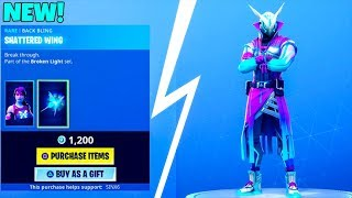 Le 'NEW' Interstellar Skins..! (BOUTIQUE d'articles SECRET) Fortnite Bataille Royale