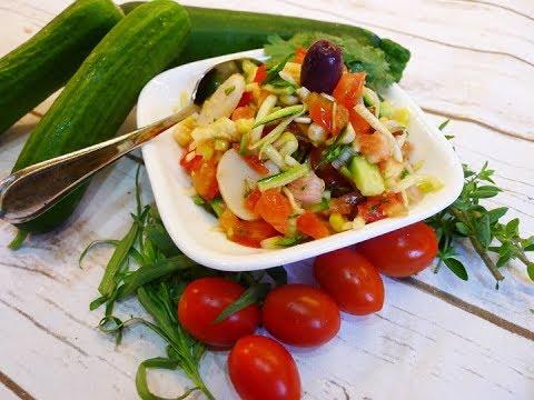 Tomato Vegetable Salad
