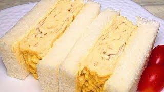 甘くて柔らかい出し巻き卵のサンドイッチです。 辛子マヨネーズがだし巻卵の優しい甘さを引き立てます。 1人で卵4個食べます! #hiromarucooktv...