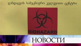 Границы с Грузией закрываются из-за вспышки гриппа H1N1.