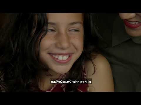 DTR 02 : Pursue What's Pure (Sub Thai) - เพราะเราจะนำเสนอสิ่งที่บริสุทธิ์ที่สุด