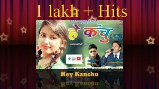 Hey Kanchu|| kumaoni audio songs free download mp3 ||Singer Fauji Govind Giri Goswami||