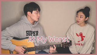 Siblings Singing Pink Sweat At My Worst ㅣ 친남매가 부르는 Pink Sweat At My Worst