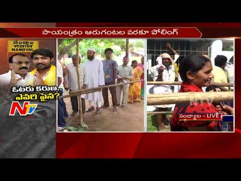 Thumbnail: Nandyal By-Poll: Huge Arrangements at Polling Booths in Nandyal || Live Updates || NTV