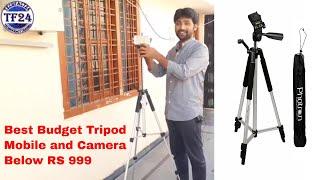 budget tripod for smartphone best youtube video recording camera stand below 1000|in telugu
