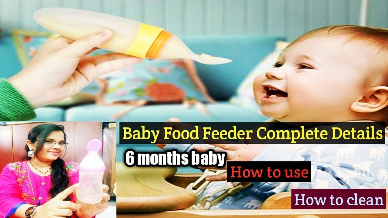 Baby food feeder complete information|baby food feeder review|how to feed with baby food feeder