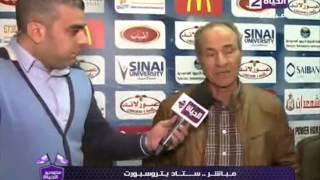 بالفيديو..مبروك عن استئناف اللعب بعد هدف الزمالك: 'مليش دعوة'