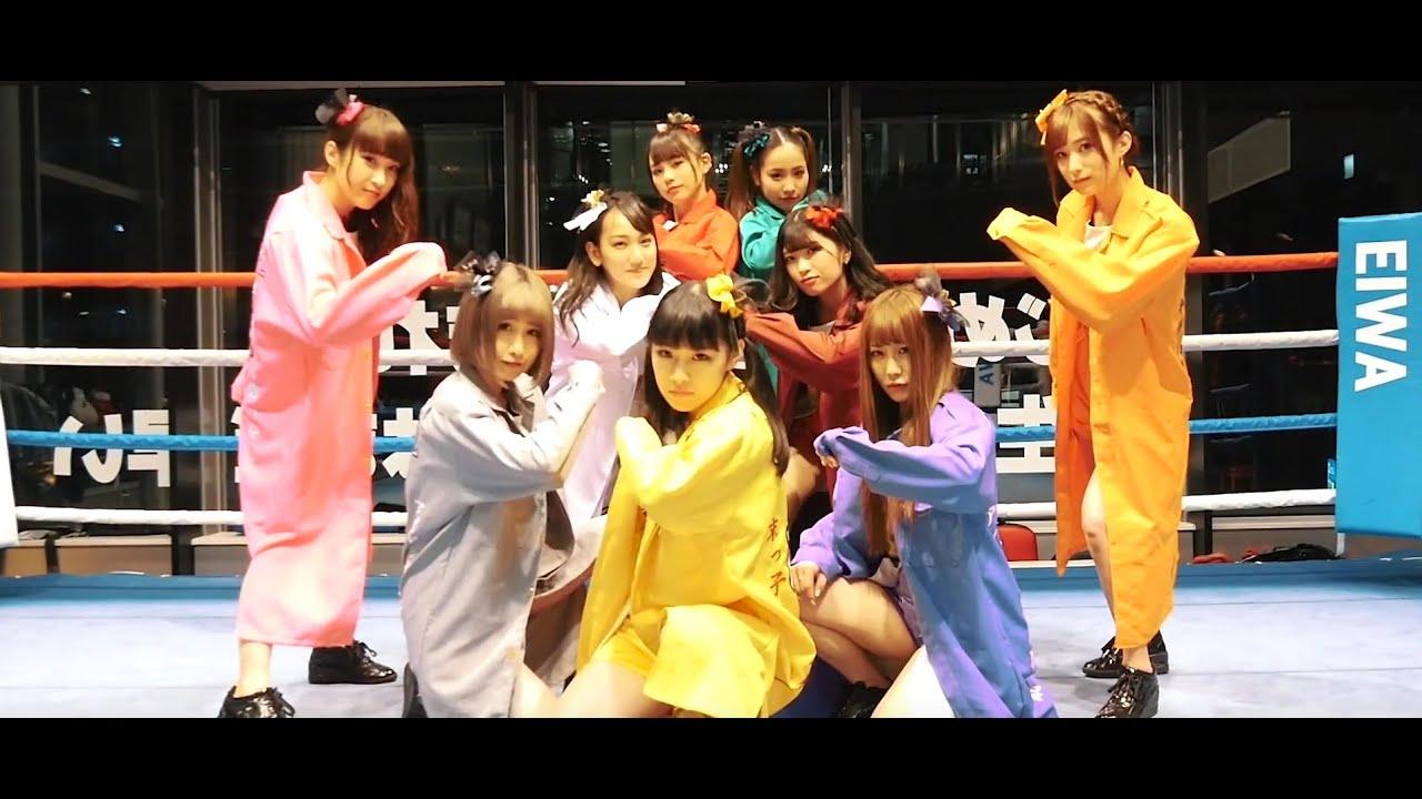 Chu-Z / ばりばりんりん MUSIC VIDEO