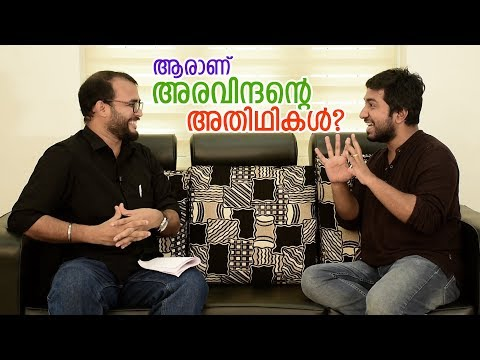 Vineeth Sreenivasan in Payyanur Talkies | Aravindante Athidhikal | Monsoon Media