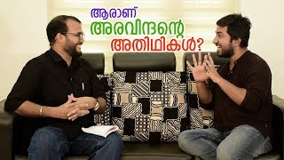 Vineeth Sreenivasan In Payyanur Talkies Aravindante Athidhikal Monsoon Media