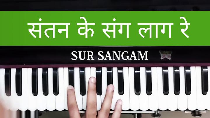 Kabir Bhajan Download