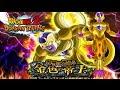 DBZ Dokkan Battle | Golden Emperor Frieza Event