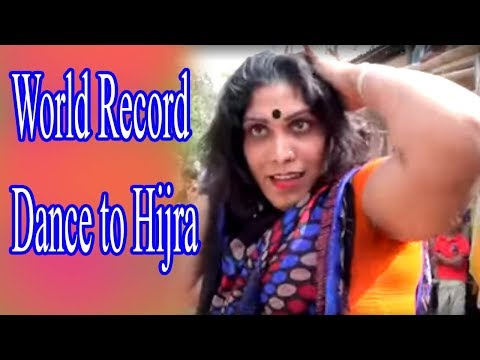 World Record Dance to Hijra hd