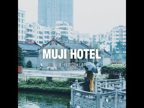 First-ever Muji Hotel Is In Shenzhen, China. It Looks Like This