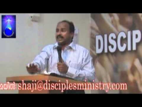 Pastor Shaji s Malayalam Christian Messages,, Have faith in God (Mark 11:22)