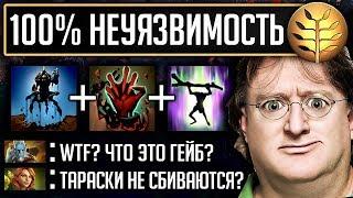 БЕССМЕРТИЕ В ДОТЕ (НЕ КЛИКБЕЙТ)   DOTA 2
