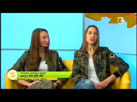Организаторы «Saratov Surf Camp»: Екатерина Пирская и Ольга Пацевич