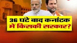 Karnataka election results: Amit Shah predicts BJP will win over 130 seats