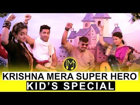 Krishna My Superhero