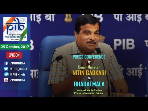 Press Conference by Union Minister Shri Nitin Gadkari on BharatMala Project