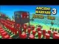 Ancient Warfare 3 - Красные против Синих.