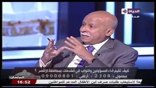 فيديو..نائب برلماني: حال محافظة الأقصر كان أفضل قبل الثورة