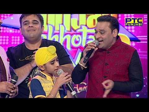 Nachhatar Gill Singing 'Ankhiyan Ch Paani' in Voice Of Punjab Chhota Champ 2 | PTC Punjabi