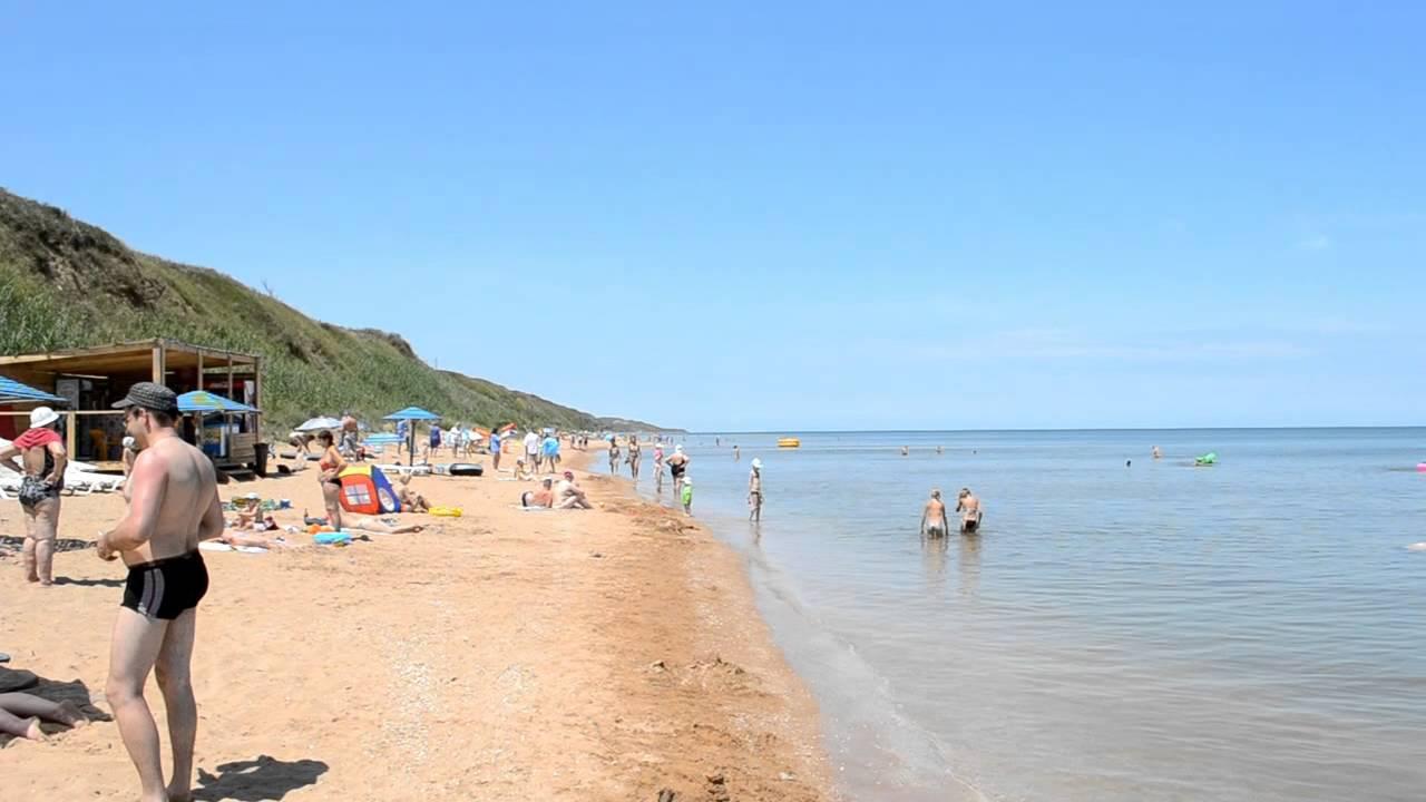 Ейск фото пляжей моря