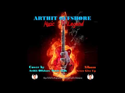 Arthit Offshore Music Legend - 01 Introduction Album Never Give Up